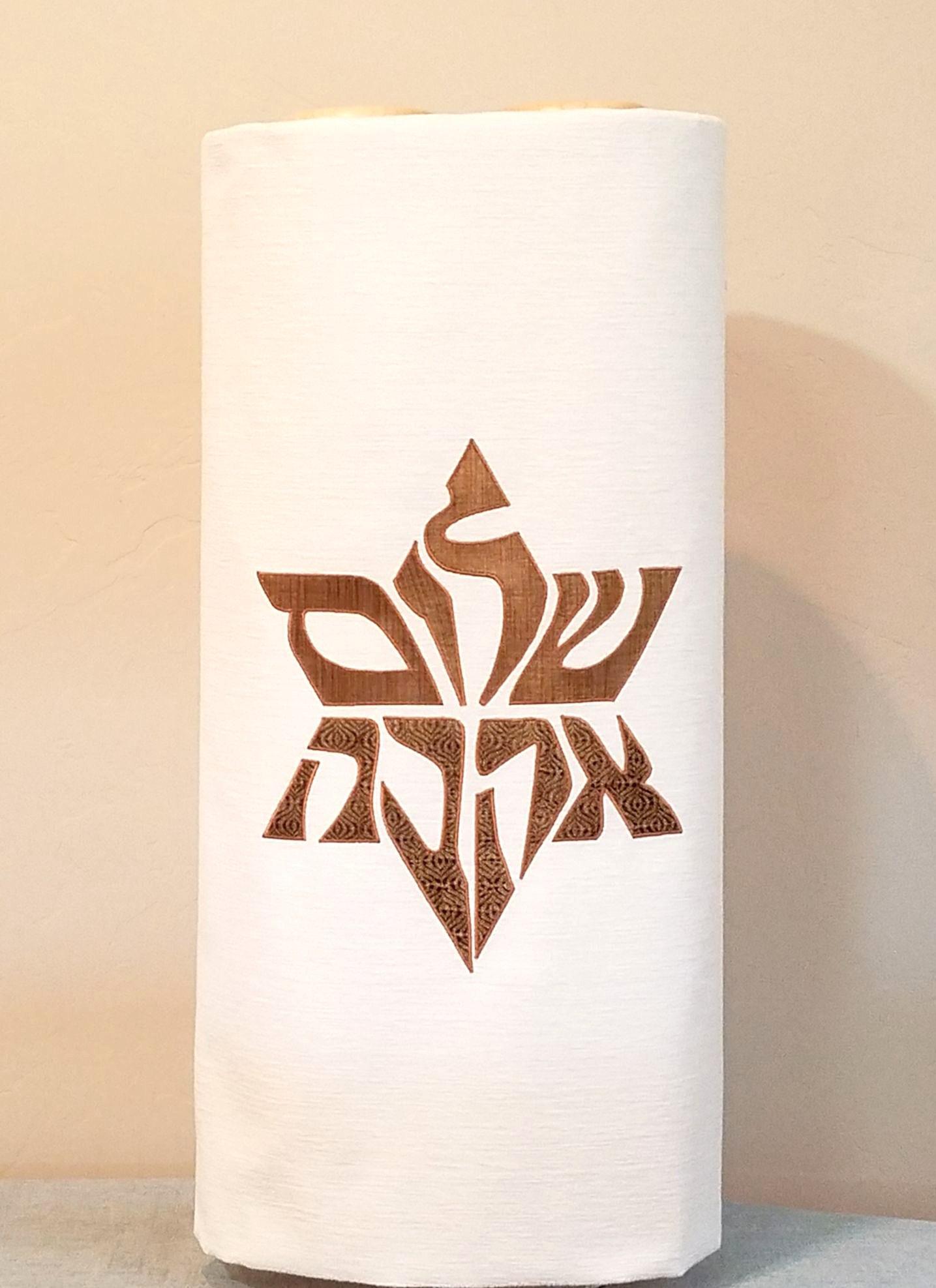 Shalom Ahava Star