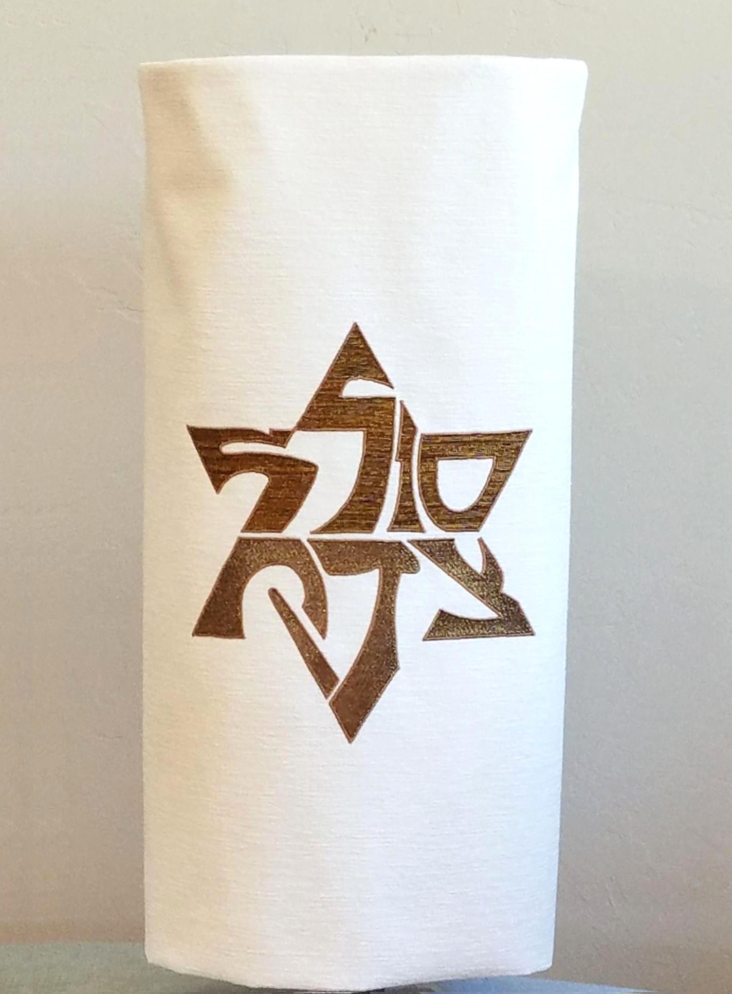 Solel Tzedek Star