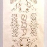 Antique Shema