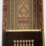 Menorah Tapestry