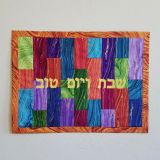 Shabbat and Yom Tov