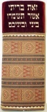 Antique Reproduction Maroon Tapestry