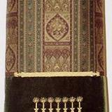 Antique Reproduction Menorah Tapestry