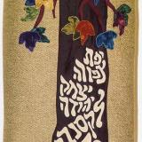 Parents 50th Anniversary Torah Cover