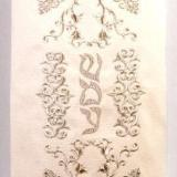 Antique Shema