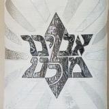 Avinu Malkeinu Star