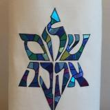 Shalom Ahava Stained Glass