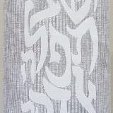 Teshuva Tefila Tzedakah