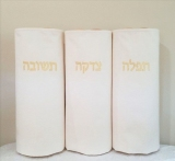 Teshuvah Tzedakah Tefillah - High Holiday