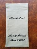 Mazel Bag