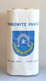 Jacmierz Poland Remembered 01