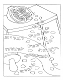 Bris Chair Drawing