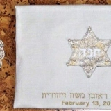 Custom Bag and Kippah
