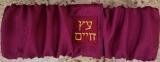 Torah Binder Embroidered with Etz Chayim