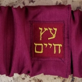 Torah Binder Embroidered with Etz Chayim