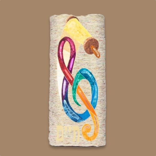 Everyday Torah Cover Cantor's life